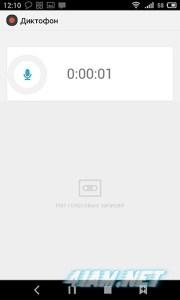Meizu Flyme 3, Android Meizu, Оболочка Meizu, OS Meizu, ОС Meizu, Возможности Flyme 3, дизайн, стили, обои оболочки, заводские приложения, приложение диктофон