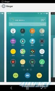 Meizu Flyme 3, Android Meizu, Оболочка Meizu, OS Meizu, ОС Meizu, Возможности Flyme 3, дизайн, стили, обои оболочки