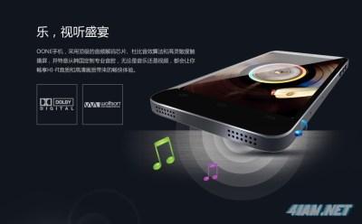 Супертонкий смартфон OOne O1 представлен официально