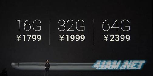 Meizu MX4, price, цены, мейзу,