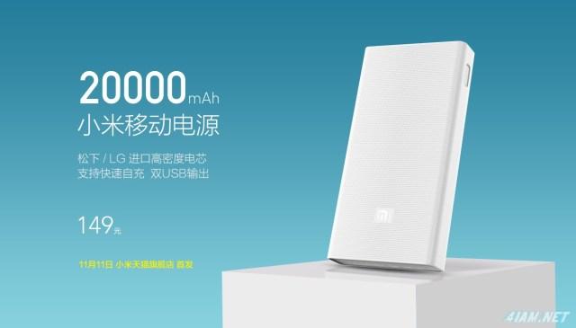 Xiaomi Mi Power Bank 20000 mAh Hero