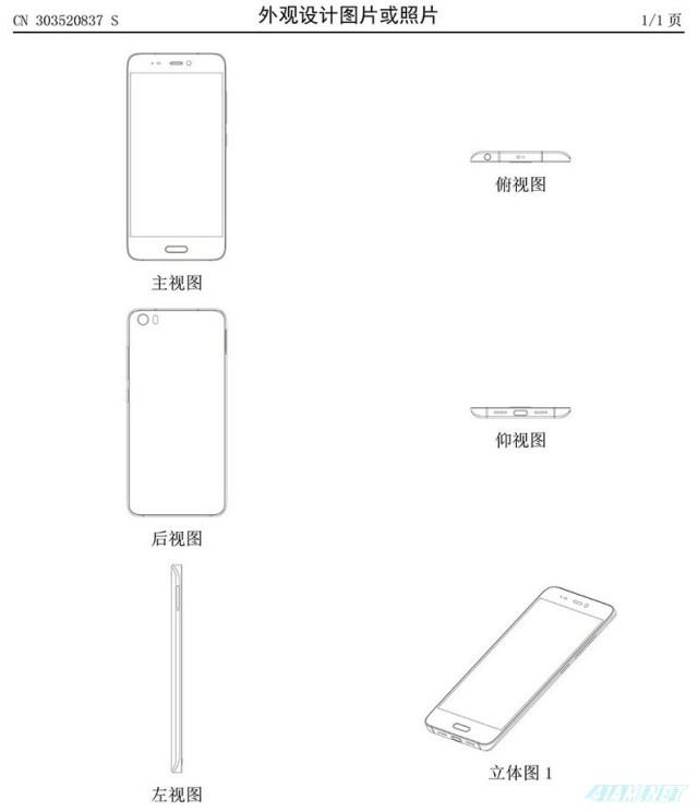 Xiaomi Mi5 Body Design