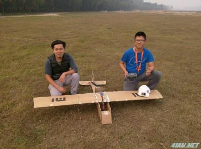 """Xiaomi патентует технологию """"Follow Me"""" для квадрокоптера Mi Drone"""