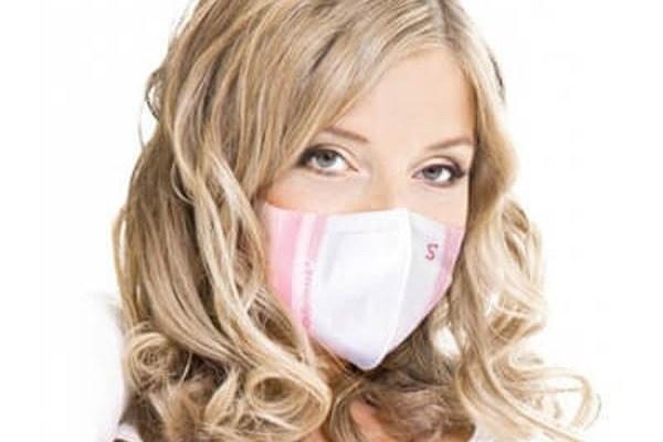 антибактериальные маски
