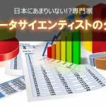 【日本ダービー2019】予想オッズ傾向と過去データ分析