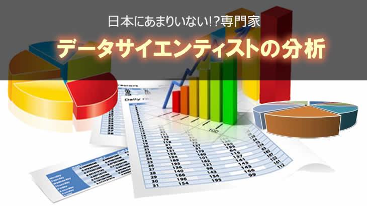 【青葉賞2019】予想オッズ傾向と過去データ分析