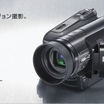 SONY mini DV ハイビジョン HDR-HC9を発売