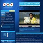 NHKもYouTubeに公式チャンネル