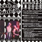 QueenTribute09 Queen Mania & Gueenのライブがustrem.tvに登場!