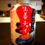 風邪でヤバくなる前に 永谷園の 生姜チャイ photo by #TiltShiftGen