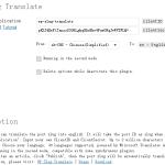 [wp]wordpressの日本語パーマリンクを英語に翻訳してくれるプラグイン[WP Slug Translate]を入れてみた。これが、自動で英文に翻訳ができてくれれば、ボクの人生めちゃくちゃ、お得になる気がする!さて?うまく翻訳してくれるでしょうか?WP Slug Translate