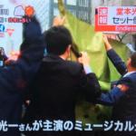 堂本光一さん帝国劇場 舞台「EndlessSHOCK」で負傷者6名。演者とスタッフ