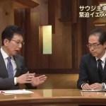 報道ステーション古舘伊知郎 古賀茂明バトル 2015年3月27日金