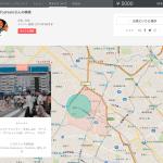 東京の宿泊数不足を解決するAirbnbとその課題