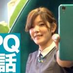 元カシオの美人開発者中澤優子さんが作ったアップキューUPQのUSB充電機能つきスーツケース