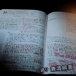 【ノート術】阿久悠さんのノート術 毎日のニュースを克明にメモる
