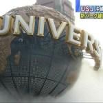 コムキャストは沖縄に興味がなかったか…沖縄「新テーマパーク」計画を撤回か USJが再検討
