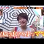 元SPEEDの今井絵理子さん自民党比例区から 2016年07月10日 (日)KNN衆参ダブル選挙ニュース(仮)