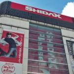 カラオケ「シダックス」が大量閉店、約300店舗中、8月末までに計52店舗を閉店