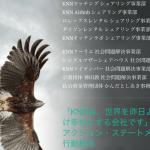 KNN infographics shorthand.com