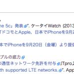ウィキペディア入門 wikipedia    [URL 空白 タイトル]referencesタグ