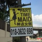 クアラルンプールのメイドサービス4時間80リンギット  2240円