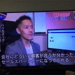 日本流イノベーション『アルムナイ型社会』WBS