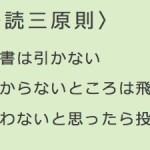 よし、今日から『多読英語』開始してみよう! #Tadoku