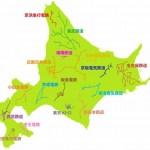 資産1.3兆円のJR北海道が破綻する原因がよくわかる…北海道マップ