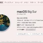 『Mac Mini i3 3.6GHz(Early 2020)256GB SSD』 去年買ったばかりなのに…M1にするかどうかを悩む…