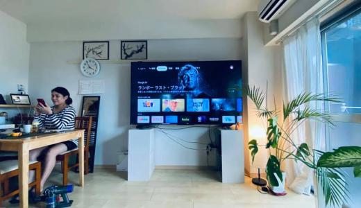 REGZA 75インチ 4Kテレビ 15.4万円 悩みは75インチ対応のTVスタンド 75M540X