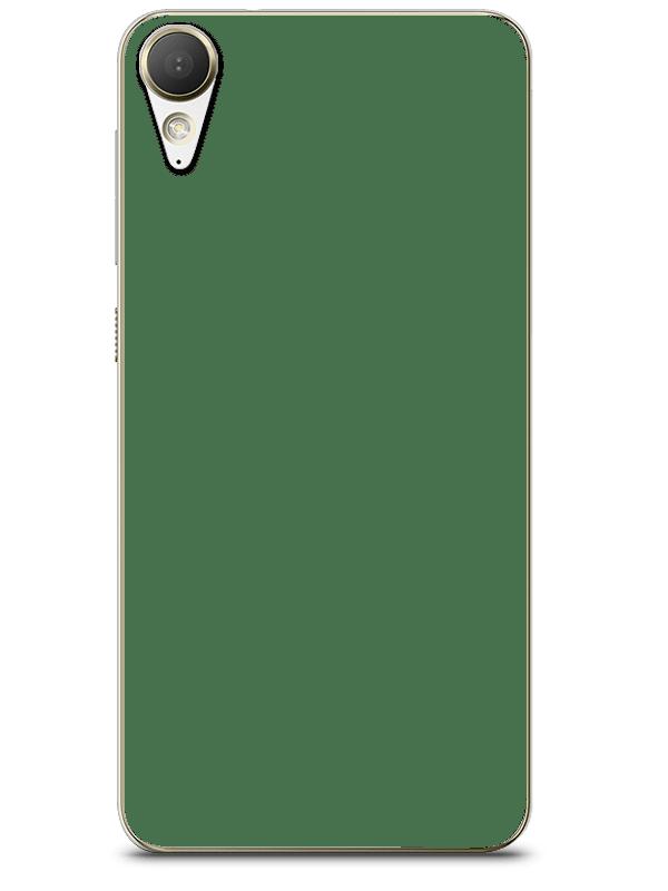 Zaprojektuj własne etui na telefon z nadrukiem HTC Desire