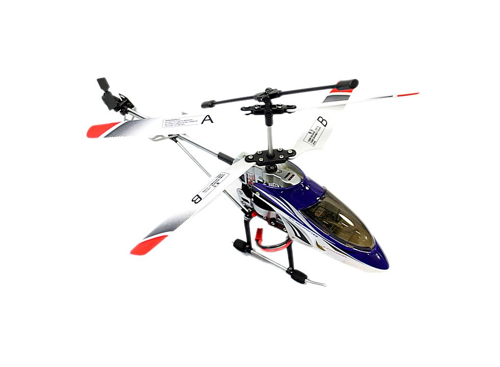Metal Enhanced Frame Remote Control Helicopter W00945, Buy