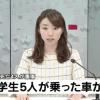 【死亡事故】岡山市の中学生が無免許運転で車が大破!中央分離帯に激突し13歳の少女が死亡