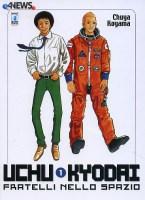 Uchu-Kyodai-Fratelli-nello-Spazio-1