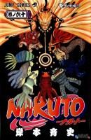 naruto-60-manga