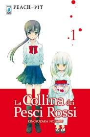 LaCollinaDeiPesciRossi1 - Star Comics, anticipazioni uscite del 25 marzo