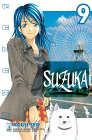 Suzuka9