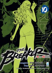TheBreakerNewWaves10