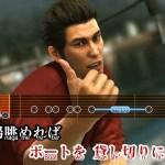 5 - Yakuza 6: The Song of Life, annunciata la data di uscita