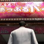 Yakuza 6 4 - Yakuza 6: The Song of Life, la nostra recensione