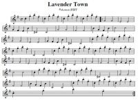lavender_town_sheet_music_by_assistantserious-d5fpaol