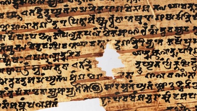 প্রাচীন ভারতে বিজ্ঞান