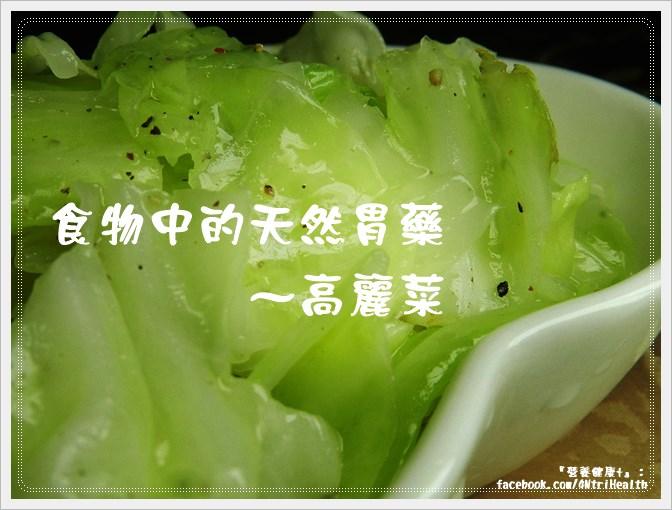 高麗菜腸胃藥 日本|腸胃|日本- 高麗菜腸胃藥 日本|腸胃|日本 - 快熱資訊 - 走進時代