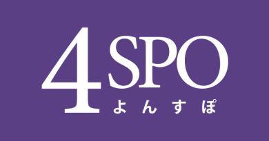 【ニュース】アイスホッケー香川県代表、青森県に敗れる。(1月30日 香川アイスフェローズ)
