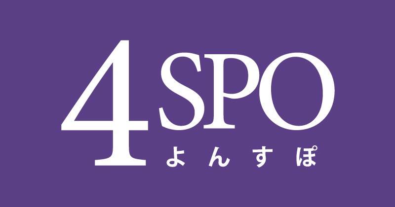 【ニュース】独立リーガーの夢。2018年 プロ野球ドラフト会議は本日17時スタート。(10月25日 香川オリーブガイナーズ)