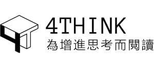 4THINK