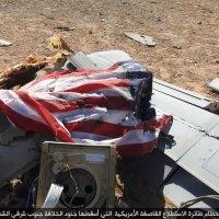 US Drone shot down by DAESH | Colonel Cassad