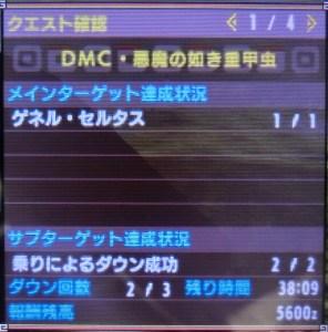 CIMG5986