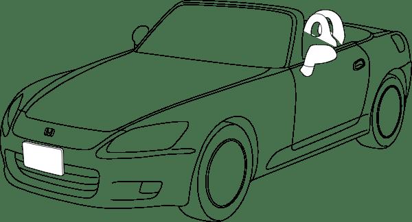 Honda S2000 Outline clip art Free Vector / 4Vector